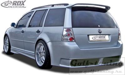 "VW Golf 4 Variant / Kombi Бампер задний ""GT4"""