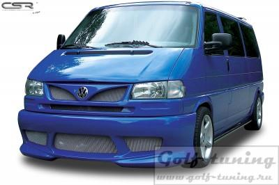 VW Bus T4 Caravelle/Multivan 95-03 Бампер передний CS-Look