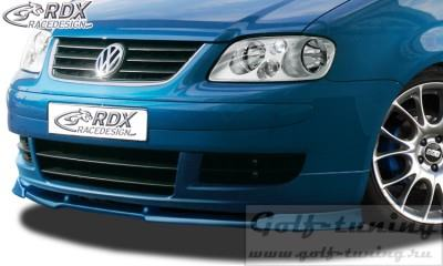 VW Touran 03-06 / Caddy 03-10 ������� ��������� ������� VARIO-X