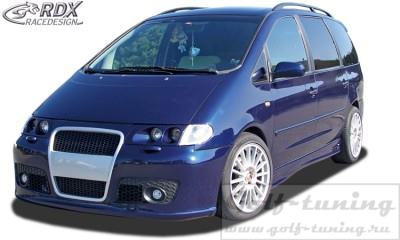"Seat Alhambra / VW Sharan -00 ������ �������� ""SF/GTI-Five"""