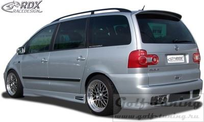 "Ford Galaxy / VW Sharan 00- Задний бампер ""GT4"""