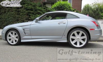 CHRYSLER Crossfire Пороги