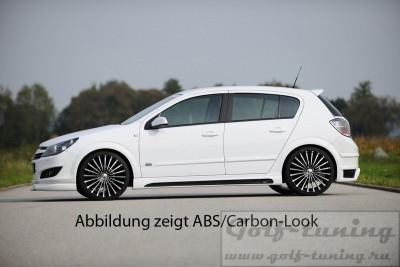 Opel Astra H 5D Пороги