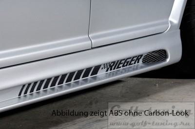 VW Golf 4, VW Bora Пороги Carbon Look