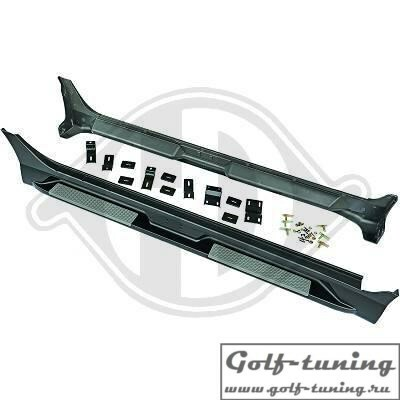 Hyundai Ix 35 10-14 Подножки
