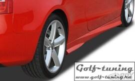 "Audi A5 Coupe, Cabrio, Sportback Пороги ""Turbo"""