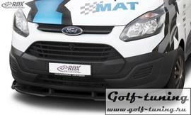 Ford Transit Custom/Tourneo Custom 12- Накладка на передний бампер VARIO-X