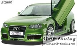 "Audi A3 8L ""Бампер передний SingleFrame Design 2"""