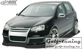 """VW Golf 5 Бампер передний """"GTI/R-Five"""""""