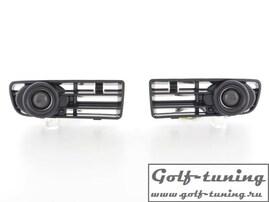 VW Golf 4 Противотуманные фары в бампер с линзой и решеткой, черные