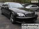 Mercedes W220 98-05 Фары Devil eyes, Dayline черные в стиле W222