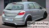 Opel Astra H 5Дв Накладка на задний бампер