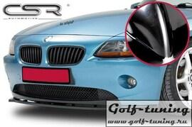 BMW Z4 E85/E86 02-06 Накладка на передний бампер глянцевая
