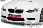 BMW E92/E93 M3 07-13 Накладка на передний бампер Cupspoilerlippe