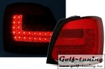 VW Polo 6R 09-15 Фонари светодиодные, красно-белые