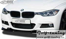 BMW F30 / F31 12-  M-Technik Спойлер переднего бампера VARIO-X