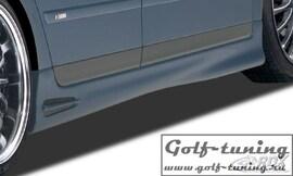 Audi A4 B6 8E Накладки на пороги GT4