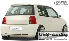 Seat Arosa 6H Бампер задний GT4