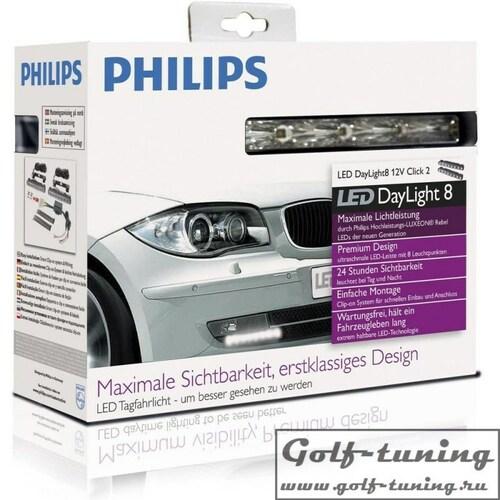 Дневные ходовые огни Philips Day Light 8