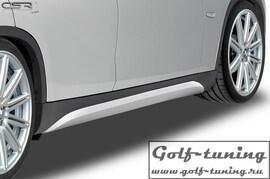 BMW X1 E84 09- Накладки на пороги