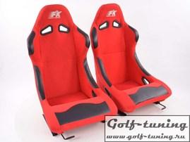 Комплект сидений Basic