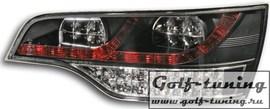 Audi Q7 05-09 Фонари светодиодные, черные