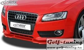 Audi A5 07-11 Coupe, Cabrio, Sportback Спойлер переднего бампера VARIO-X
