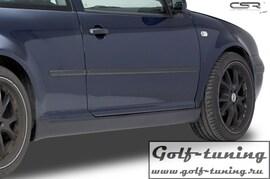 VW Golf 4  Накладки на пороги