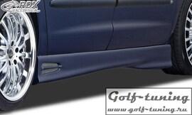 Ford Galaxy Накладки на пороги GT4