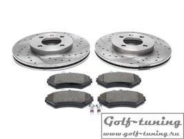 Seat / VW Комплект спортивных тормозных дисков и колодок