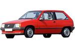 Тюнинг Opel Corsa A