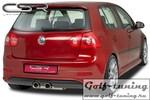 VW Golf 5 Глушитель в стиле R32+юбка для заднего бампера