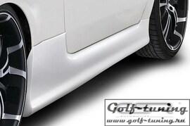 Fiat 500 07- Накладки на пороги