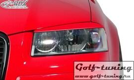 Audi A3 8P 03-08 Ресницы на фары