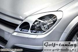 Opel Astra H Накладки на фары