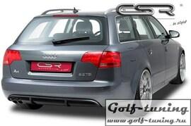 Audi A4 B7 Универсал 04-08 Накладка на задний бампер O-Line design