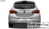 Opel Corsa E 3Дв Спойлер на крышку багажника