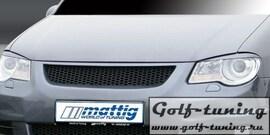 VW Touran GP 06-10 Ресницы