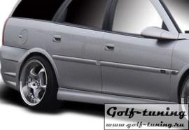 Opel Vectra B Пороги Design Style