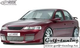 "Opel Vectra B Бампер передний ""GT-Race"""