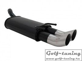 Opel Corsa B Глушитель 2x76mm