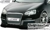 VW Golf 5/Jetta 5 Бампер передний SingleFrame