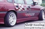 Opel Vectra A Накладки на пороги
