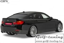 BMW 4er F32/F33/F36 13-17 Накладка на задний бампер