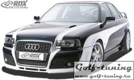 Audi 80 B4 Бампер передний SingleFrame