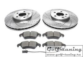 Audi A4 / A5 / Q5 Комплект спортивных тормозных дисков и колодок