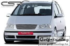 VW Sharan 00- Ресница Badlook из металла X-Line design