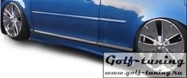 VW Fox 5Z Пороги RS