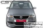 VW Touran GP 06-10 Реснички на фары