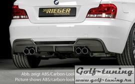 BMW E82/E88 07- Накладка на задний бампер/диффузор
